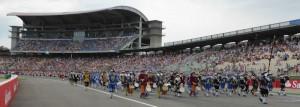 VSF bei der Formel1